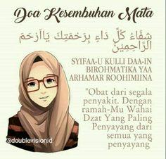 Muslim Quotes, Islamic Quotes, Doa Islam, Self Reminder, Quran, Prayers, Allah, Beauty Makeup, Faith