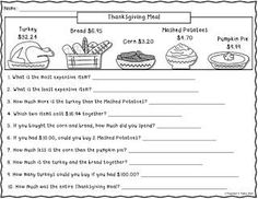 Free Thanksgiving Meal Worksheet
