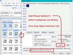 폰트 크리에이터 + 문자 목록 선택 기능