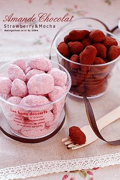 Amande Chocolat | Bakingschool.co.kr