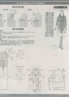 Lady Boutique №3 2013 贵夫人 (2) - 紫苏 - 紫苏的博客