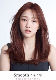 Korean Hair Color Brown, Korean Long Hair, Red Brown Hair, Asian Red Hair, Brown Eyes, Medium Hair Cuts, Medium Hair Styles, Long Hair Styles, Hair Color Auburn
