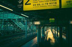 朝帰り(夜勤) | Flickr - Photo Sharing!