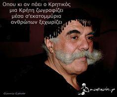 Greek Life, Einstein, Quotes, Paris, Crete, Greek, Quotations, Montmartre Paris, Paris France