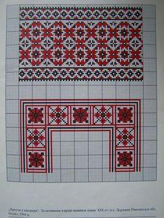 35 Cross Stitch Borders, Cross Stitch Designs, Cross Stitching, Cross Stitch Embroidery, Hand Embroidery, Red Pattern, Table Covers, Loom Beading, Fiber Art