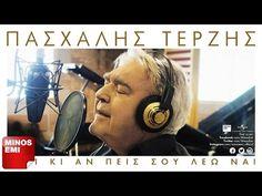 44 Best Greek Music Artists images in 2018 | Greek music