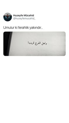 Arabic Words, Arabic Quotes, Positive Quotes, Motivational Quotes, Learn Turkish Language, Literature Books, Allah Islam, Book Quotes, Karma