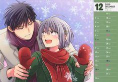『2019/12/俺様ティーチャー』椿いづみ Oresama Teacher, Manga Anime, Anime Art, Gekkan Shoujo Nozaki Kun, Manhwa, Chibi, Fanart, Bullet Journal, Kawaii