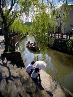 Onogawa, Chiba  千葉の小野川