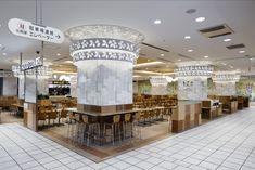 NOCTY FOOD COURT/Mizonokuchi,japan/ICHIRO NISHIWAKI DESIGN OFFICE INC