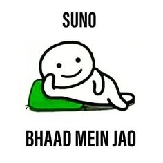 Meri tho koi value hi nhi hein. Sarcastic Quotes Witty, Funny Quotes In Hindi, Stupid Quotes, Funny Memes Images, Funny Baby Quotes, Very Funny Jokes, Cute Quotes, Girl Quotes, Hilarious