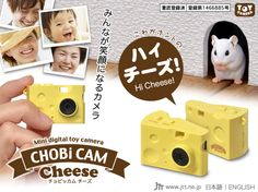 CHOBi CAM Cheese Takes Real Gouda Photos