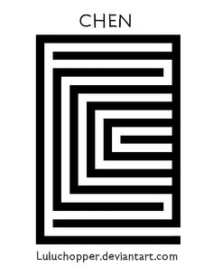 EXO Overdose - Chen's Logo