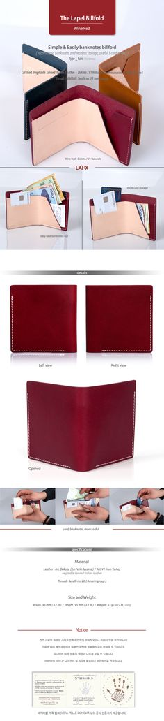 텐바이텐 10X10 : The Lapel Billfold - wrd