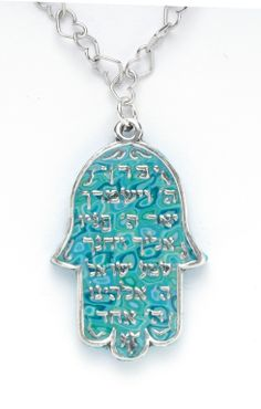 Decorated Silver Hamsa Pendant Necklace With Turquoise Pattern