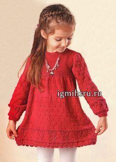 Vestido de rojo con corazones para niñas de 3-4 años.