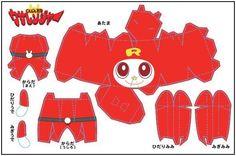 Cute Super Hero Rabbit Mascot Paper Toy - by Shimizu