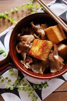 節約*お助け食材で簡単美味しい!厚揚げレシピ厳選7品ご紹介します | たっきーママ オフィシャルブログ「たっきーママ@Happy Kitchen」Powered by Ameba