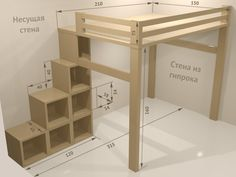 "Resultado de imagen de crib loft do it yourself # . - Resultado de imagen de crib loft do-it-yourself # ""bunkbeddesignsdiy"" - Build A Loft Bed, Loft Bed Plans, Diy Bed Loft, Loft Plan, Bunk Beds With Stairs, Kids Bunk Beds, Loft Bed Stairs, Loft Bunk Beds, Kids High Beds"