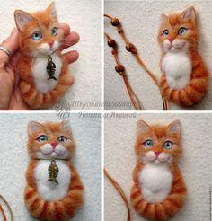 Купить или заказать Брошь – кулон Котик из шерсти рыжий кот, портретный котёнок Cat в интернет-магазине на Ярмарке Мастеров. Брошь – кулон Котик валяный из шерсти рыжий кот, котёнок Cat (броши, магниты, подвески, кулоны валяные из шерсти) Этот котик выполнен с портретным сходством по фотографии реального котёнка. Сделаю копию ваших четвероногих и пернатых любимцев по фотографии (не только в виде броши, но и как портретную объёмную миниатюру). Можно использовать котика в виде брошки - на…