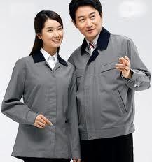 Quần áo bảo hộ lao động đẹp