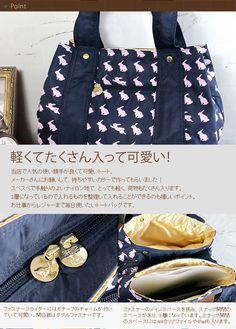 【楽天市場】ご予約・12月5日頃入荷予定【Newカラー!】 ESSENCE OF POISON×空の星オリジナルナイロントート<ウサギ/ネイビー>/エッセンスオブポイズン ウサギ バッグ トートバッグ cat frog rabbit bag:空の星-ESSENCE OF POISONと仲間達