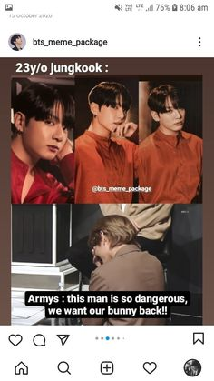 Jungkook Funny, Bts Bangtan Boy, Best Friend Quotes Funny, Funny Quotes, Army Funny, Food Kiosk, Bts Lyrics Quotes, Army Quotes, Bts Group Picture