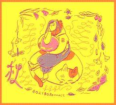 Autumn - Ootsu Moeno