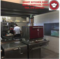 Φούρνος κάρβουνου kopa oven από την Smart Kitchen Shop φούρνοι με κάρβουνο KOPA charcoal oven τηλ 210 2831035