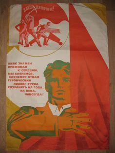 Original Vtg 1979 Soviet Russian USSR Communist VLKSM Propaganda Poster Space | eBay