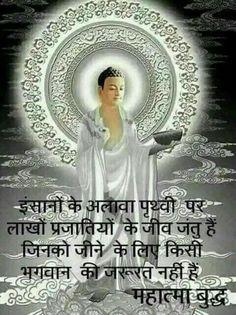 Chankya Quotes Hindi, Motivational Quotes In Hindi, Wisdom Quotes, Quotations, Qoutes, Buddha Quotes Life, Buddha Quotes Inspirational, Life Quotes, Bhudda Quotes