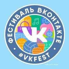 15 и 16 июля 2017 года Vk Fest. Поверь, тебя не будет в он-лайне!