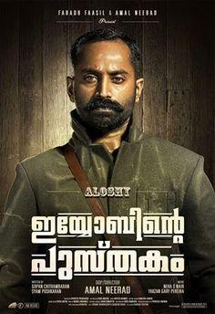 "Mollywood Frames. | Malayalam cinema | Malayalam films: First Look - Characters @ ""Iyobinte Pusthakam"""