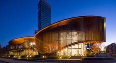 Cultural Architecture, Concept Architecture, Facade Architecture, Circular Buildings, Modern Buildings, Curve Building, Building Design, Shopping Mall Architecture, Exhibition Building