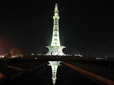 Beautiful Minar e Pakistan Lahore #Earth  http://www.theweeklypay.com/index.php?share=156349