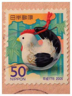 Cutest Postage Stamp Ever! Japanese Stamp, Postage Stamp Design, Love Stamps, Vintage Stamps, Mail Art, Stamp Collecting, My Stamp, Ephemera, Poster