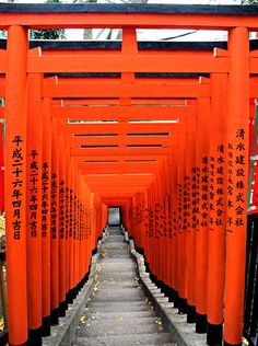 Hie Shrine, Tokyo, Japan December, 2015 ESLVentures.com