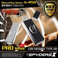 USBメモリ型 スパイカメラ スパイダーズX (A-450S) シルバー 720P 赤外線撮影 デザインボタン | リアルストア通販 総合ショッピング通販サイト Evolution, Good Things, Memories, Design, Memoirs, Souvenirs, Remember This