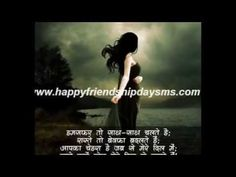 Friendship Day Cute friendship day messages and quotes and sms