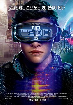 Title Ready Player One Director Steven Spielberg Writer Zak Penn (screenplay by), Ernest Cline (screenplay by) Stars Tye Sheridan, Olivia Cooke, Ben Mendelsohn Genres Action Ready Player One Film, Ready Player One Trailer, 2018 Movies, Hd Movies, Movies Online, Movie Tv, New Movie Posters, Film Poster, Funny Wallpapers