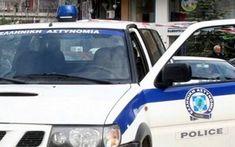 News Non Disponibile - Ultime Notizie Cyprus News, Thessaloniki, Vehicles, Car, Greece, House, Ideas, Greece Country, Automobile