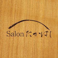 Salonたかはしロゴ