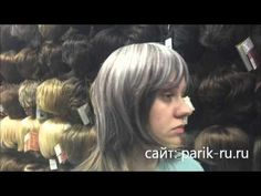 Где купить накладные волосы и полупарики