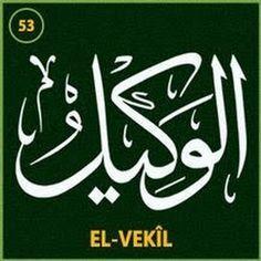 Arabic Calligraphy Art, Caligraphy, Beautiful Names Of Allah, Allah Names, Islamic Wall Art, Islam Quran, Religious Art, Arabesque, Decoupage