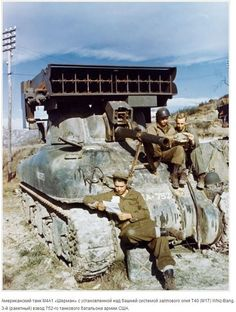 A Sherman tank crew, with the attached rocket system.