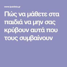 Πώς να μάθετε στα παιδιά να μην σας κρύβουν αυτά που τους συμβαίνουν Rules For Kids, Greek Language, Kids Behavior, Kids Logo, Kids Corner, Make It Work, 4 Kids, Happy Kids, Raising Kids