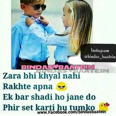 Only my hubby. Love Shayari Romantic, Romantic Quotes For Her, Love Romantic Poetry, Couples Quotes Love, Beautiful Love Quotes, Bff Quotes, Cute Love Quotes, Girly Quotes, Love Yourself Quotes