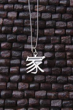 Symbol for Family. International Adoption gift for families adopting from China. Adoption Gifts, Adoption Party, Adoption Baby Shower, China Adoption, Family Symbol, International Adoption, Foster To Adopt, Chinese Symbols, Gifts For Family