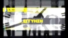 ΝΤΕΤΕΚΤΙΒ Δυσφήμιση σε Ίντερνετ http://detective-greece.gr/index.asp?Code=000001.etairiko_prophil.html#ΝΤΕΤΕΚΤΙΒ ΥΠΗΡΕΣΙΕΣ