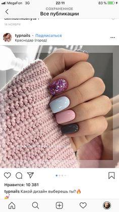 Perfect Winter Nail Designs To Make You Feel Warm - Winter Nails Acrylic - Diy Nails, Cute Nails, Pretty Nails, Short Nail Designs, Winter Nail Designs, Popular Nail Designs, Perfect Nails, Gorgeous Nails, Clarissa Nails